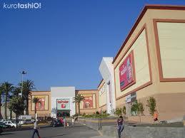 Mall Plaza Vespucio Barrio Paradero 14 Vicuña Mackenna